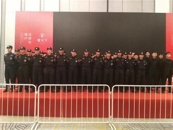 天下mofos2020中国服务