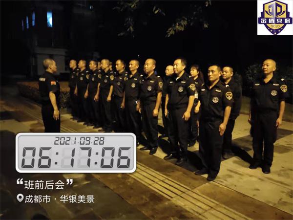 成都mofos2020中国活动