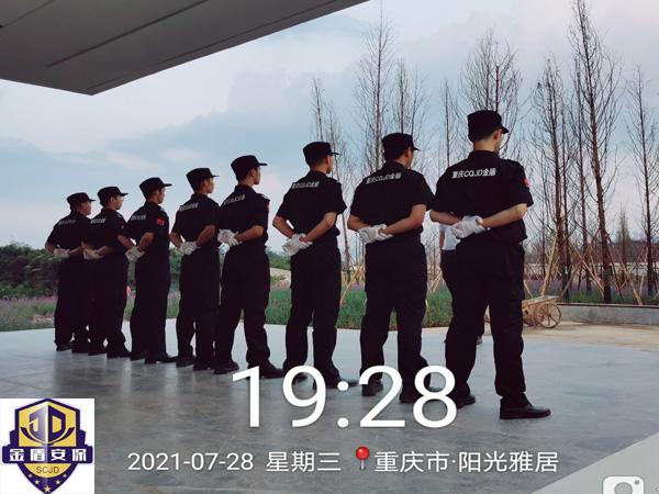 重庆mofos2020中国服务